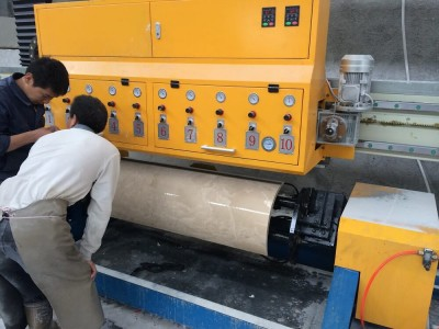 Automatic Arc Slab Polishing Machine