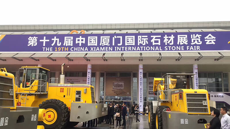 2019 Xiamen Stone Fair