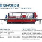 Horizontal Stone Edging Machine
